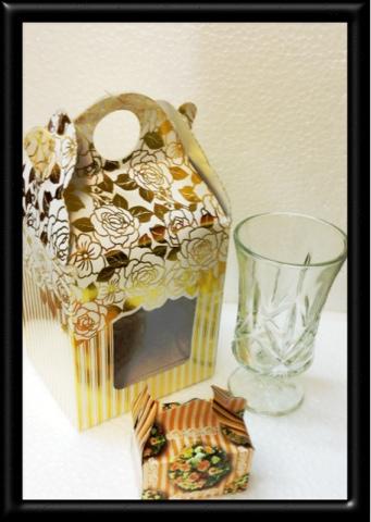 Door gift untuk majlis aqiqah 2015 home design ideas for Idea door gift jimat