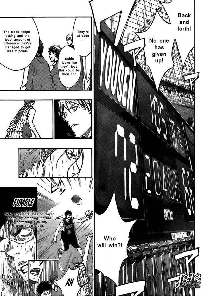 Kuroko no Basket Manga Chapter 166 - Image 17