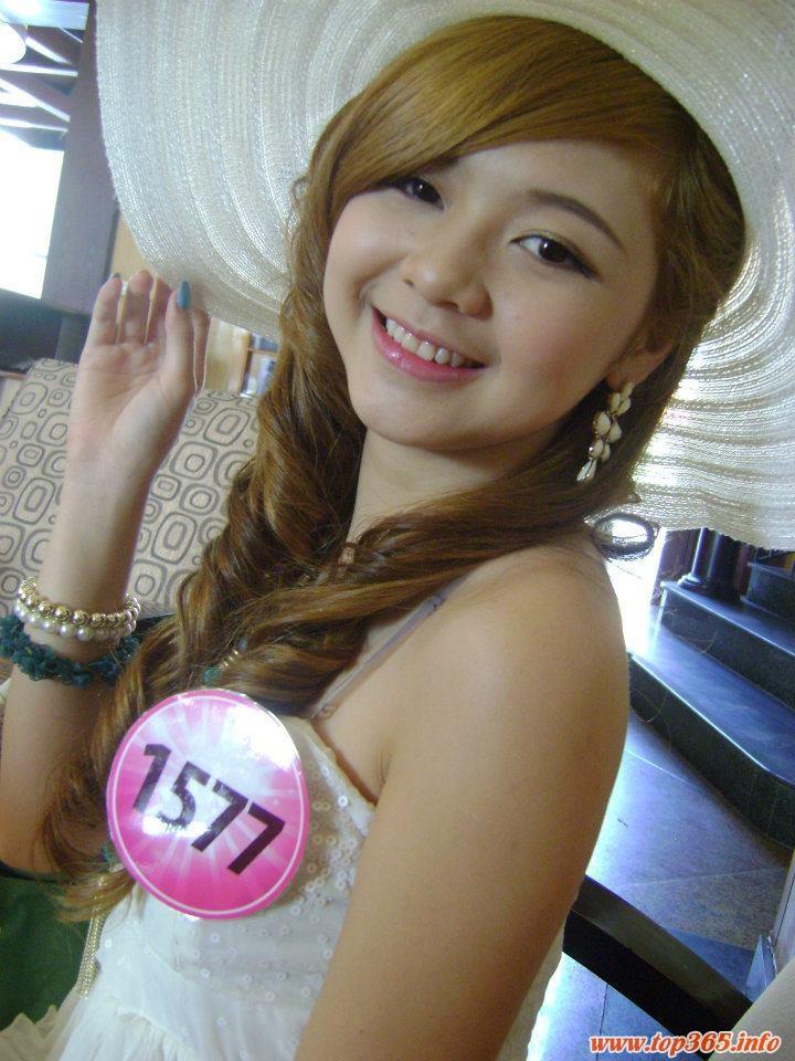 Miss Kim Cương Phan