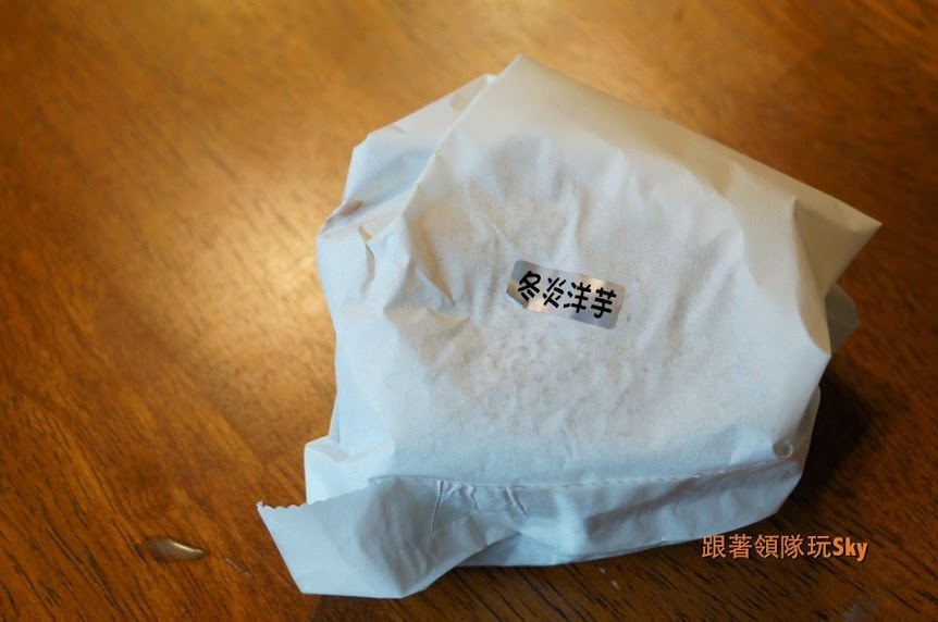【Go&2 田園蔬食】新竹美食推薦(已歇業)