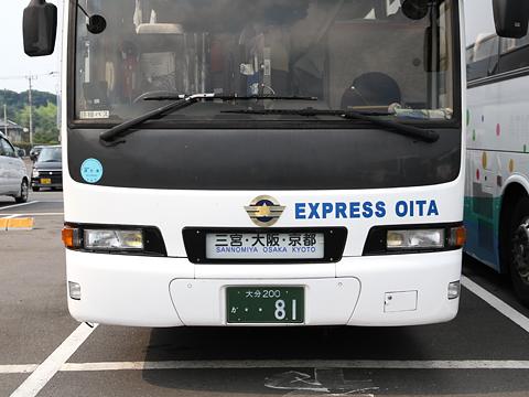 大分バス「SORIN号」 12767 正面