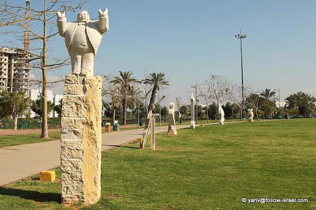 ישראל בתמונות - פארק פתח תקוה
