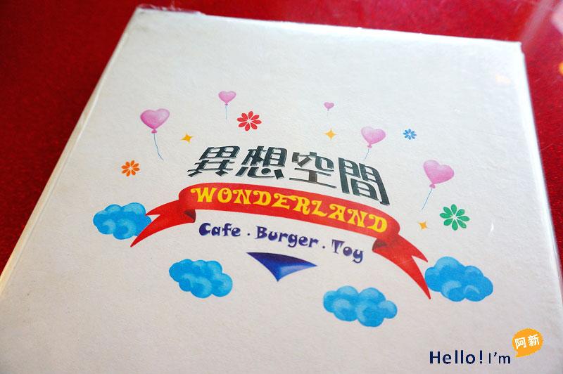 異想空間公仔主題餐廳 菜單Menu