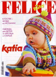 Felice Baby Спецвыпуск № 2 2011