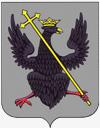 Современный герб Чернигова