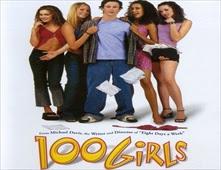 فيلم 100 Girls