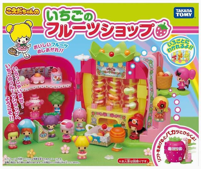 Hình ảnh minh họa sản phẩm Cửa hàng dâu tây Koeda-chan