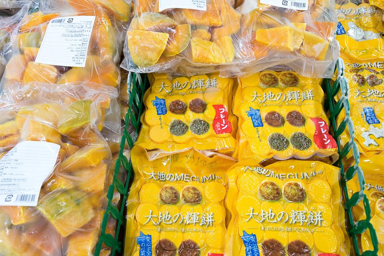 有機栽培の農産物加工品「大地の輝餅」