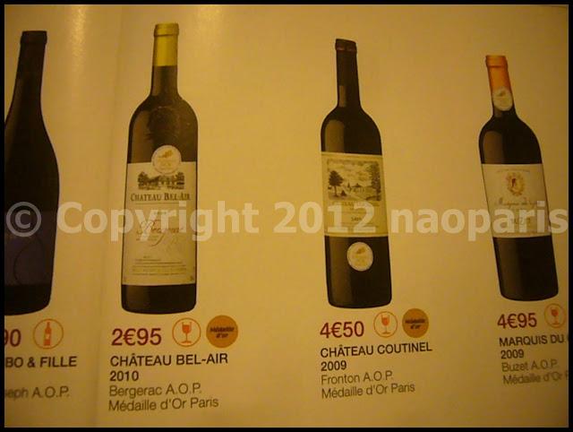 la foire aux vins france 2012 monoprix st. Black Bedroom Furniture Sets. Home Design Ideas