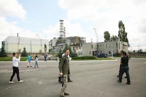 Pred reaktorom