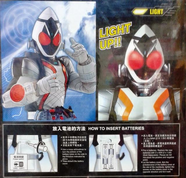 Mô hình Siêu nhân Kamen Rider Fourze Base States mắt có đèn