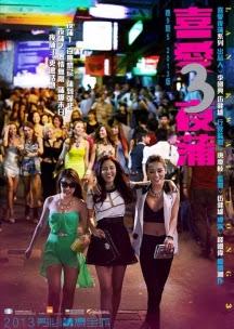 Lan Kwai Fong 3 - Lan quế phường 3 18+