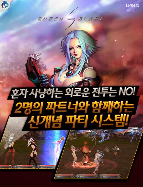 Queen's Blade ra mắt phiên bản di động tại Hàn Quốc 4