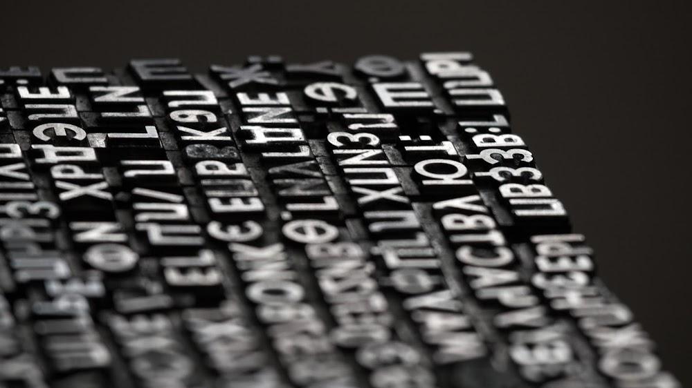 Вторая типография