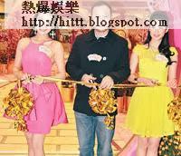 新鴻基地產代理租務部助理總經理劉文豪(中)與江若琳和香香剪綵。