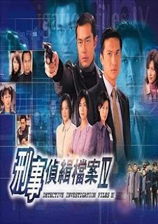 Hồ Sơ Trinh Sát 4 - Detective Investigation Files 4 - 1999