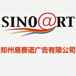 郑州易赛诺信息技术有限公司 logo