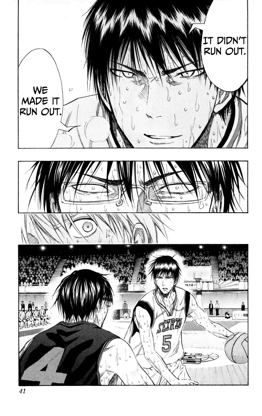 Kuroko no Basket Manga Chapter 128 - Image 15