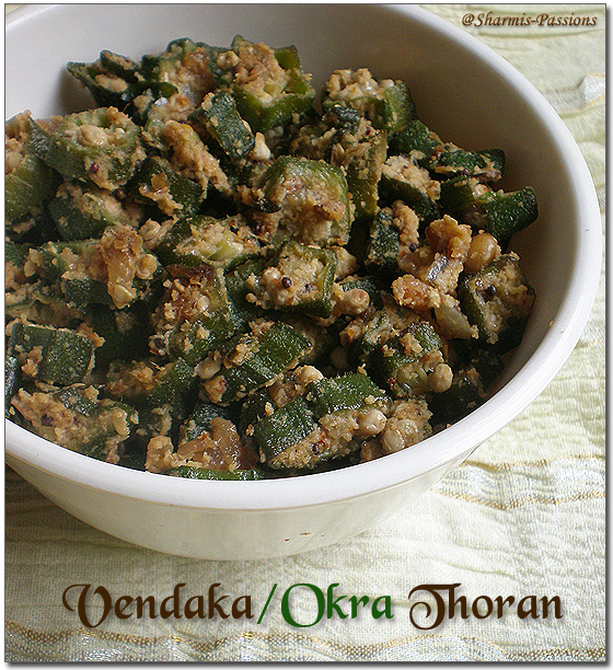 Vendaka/Okra Thoran