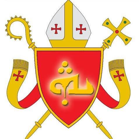 Catholic <b>Church</b> of the East