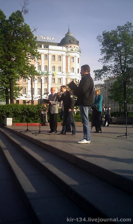 Выступает Никита Слепнёв (группа по созданию «Партии православной справедливости»)