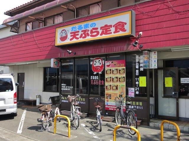 だるまの天ぷら定食@吉塚本店