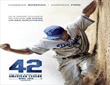 فيلم 42 بجودة BluRay