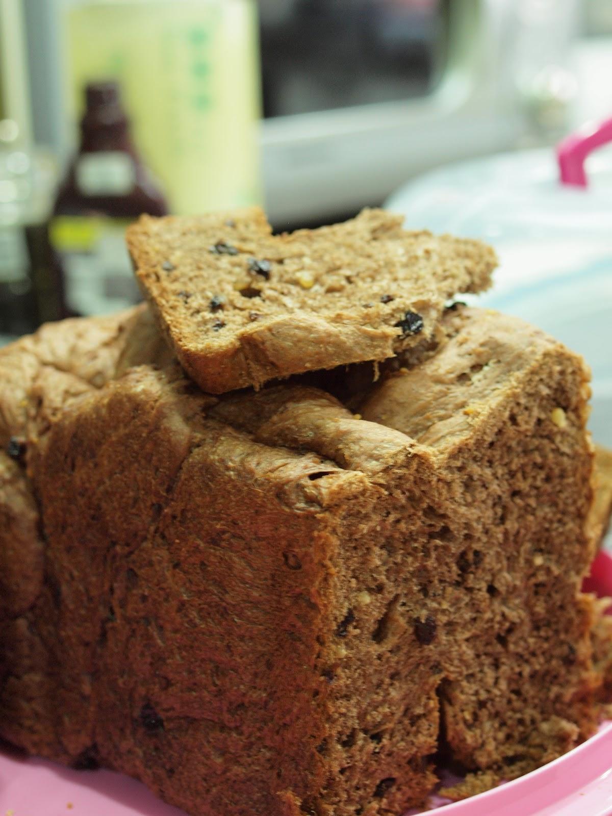 NAZRAH BAKERY: Bingka Roti Sos Kastard