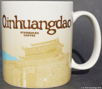 China - Qinhuangdao / 秦皇岛 www.bucksmugs.nl