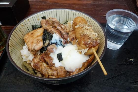 Comida Japonesa Chicken Teriyaki