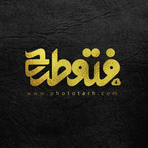 phototarh