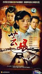 Yun Niang - Vân nương