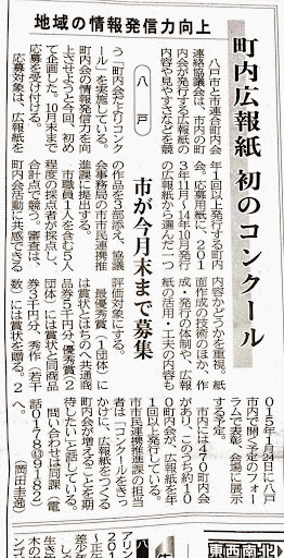 IMG_1972-2014-10-4-10-00.JPG