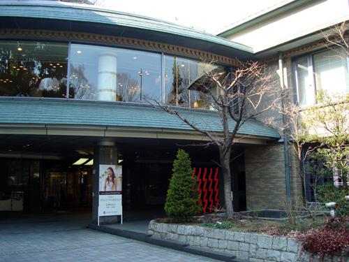 Kyoto Garden Palace Hotel