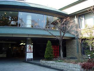 Kyoto Garden Palace Hotel entrance