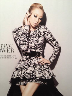 Kumi Koda in Emoda magazine | Photoshoot