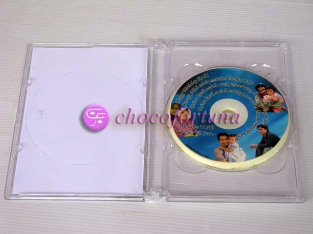 Coklat bentuk CD DVD_Edisi Ulang Tahun