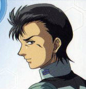 Lon Kou Mobile Suit Gundam UC 0079
