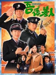 Side Beat TVB -  Phim Khu Vực Tuần Tra