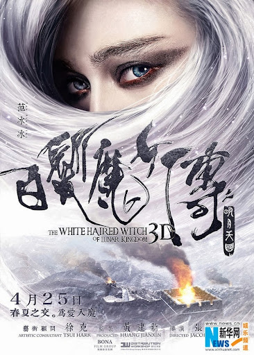 Bạch Phát Ma Nữ - The White Haired With of Lunar Kingdom 3D