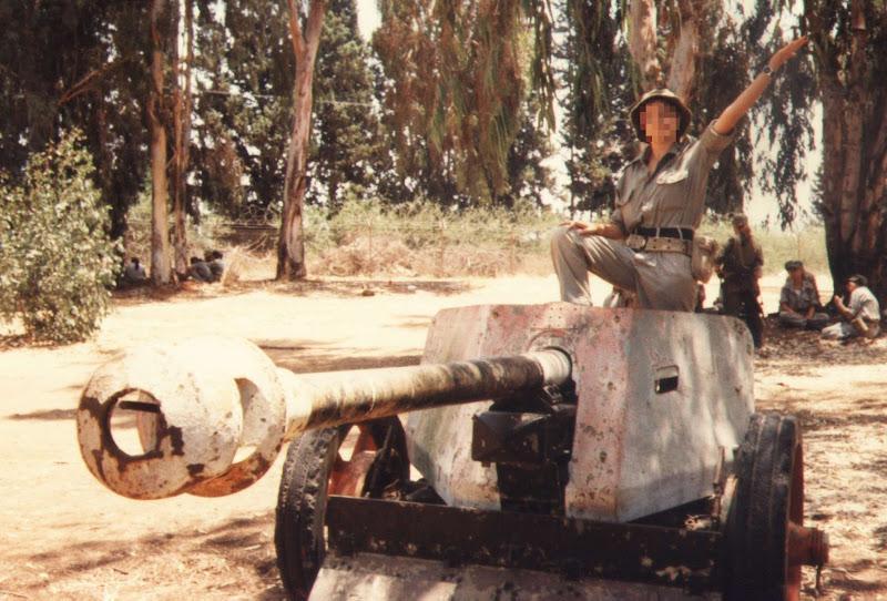 Pak-40-IDF-wf-1.jpg