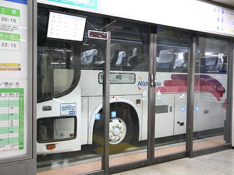 西日本鉄道「フェニックス号」 9906 博多BT入線