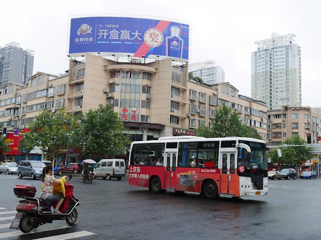 bus driving through an intersection in Changde