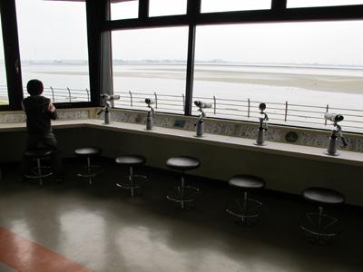 Nagoya City Wild Bird Observation Center