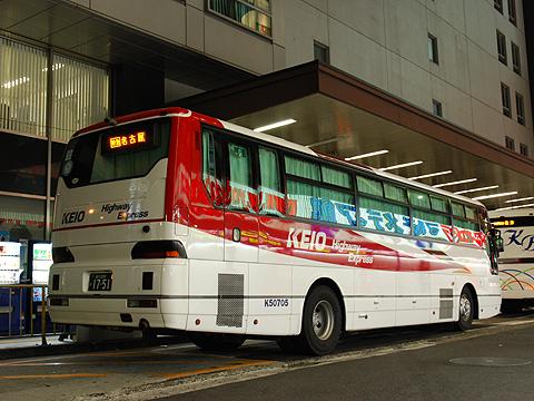 京王バス東「中央高速バス名古屋線」 K50705 リア