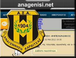 anagennisi.net