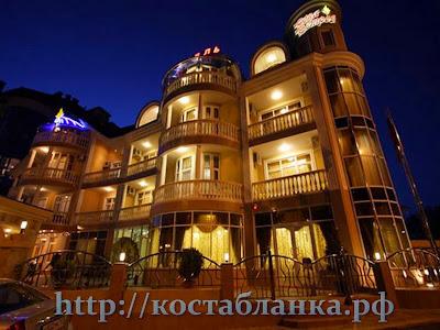 отель, КостаБланкаРФ