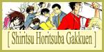 Shiritsu Horitsuba Gakuen