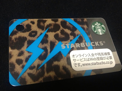 fragment design × starbucks