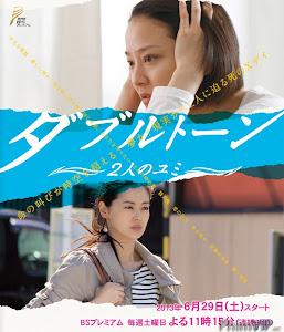 Double Tone - Futari No Yumi poster